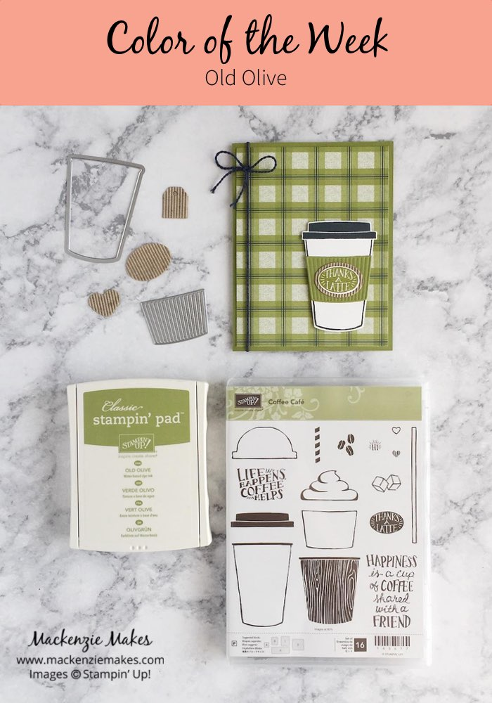 Color of the Week - Old Olive – Click through to see this week's Color of the Week - Old Olive. Find color combinations and comparisons, and a list of products containing this color. | #mackenziemakes #makewithcolor #stampinup | www.mackenziemakes.com